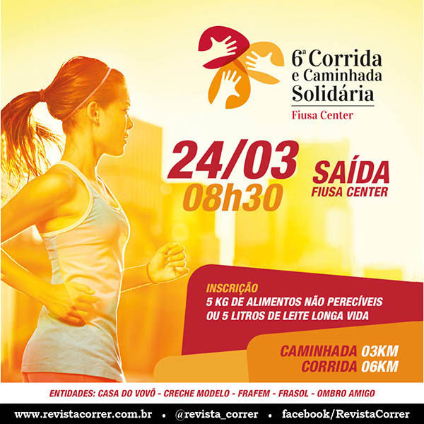 Corrida Fiusa Center 2018 | Revista Correr