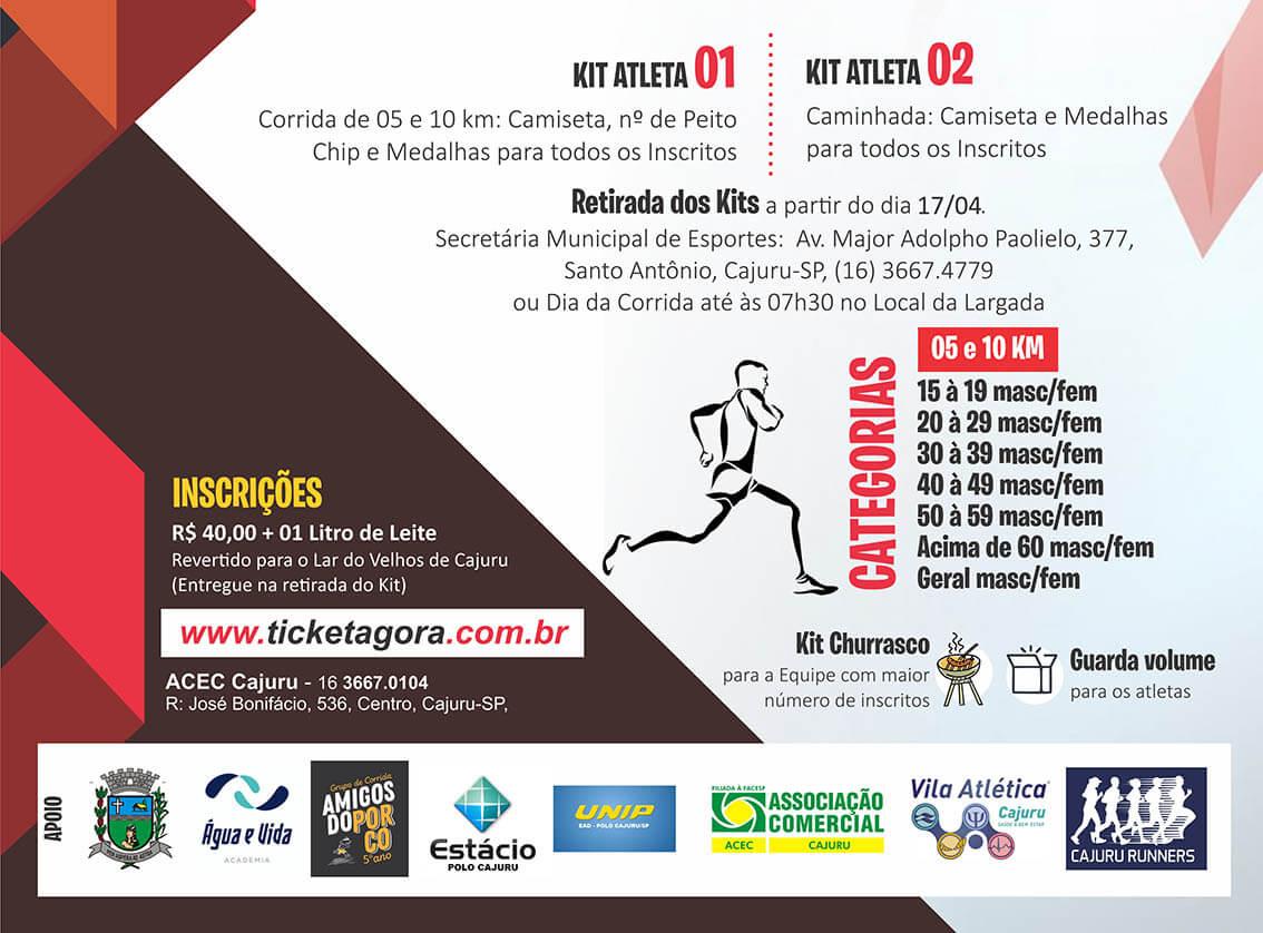 Corrida Sun Running 2020 - Cajuru/SP | Revista Correr